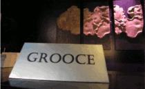 GROOCE PARTY【グロスパーティー】