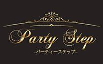 Party Step
